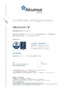 ISO2018.2.13